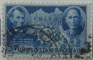 1942 Chinese Resistance 5c
