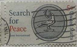 1967 Search for Peace 5c