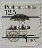 1985 Pushcart 12.5c