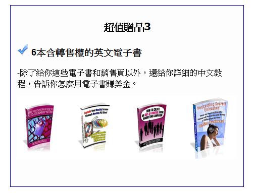 ebook_6