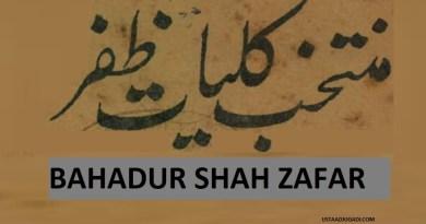 Bahadur Shah Zafar Poetry Urdu – Last Poetry