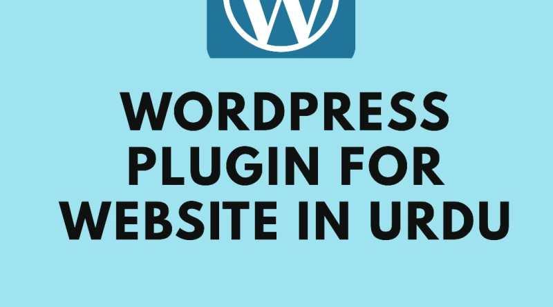 8+ WordPress plugins for website in Urdu