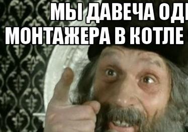 ivan-vasilevich-mini