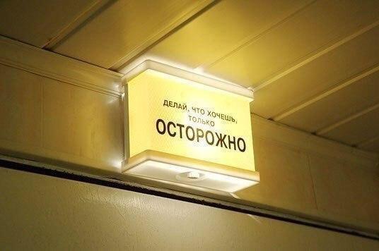 """после команды """"Мотор!"""""""