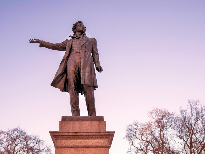 Тест по литературе: Продолжите известное стихотворение А.С. Пушкина