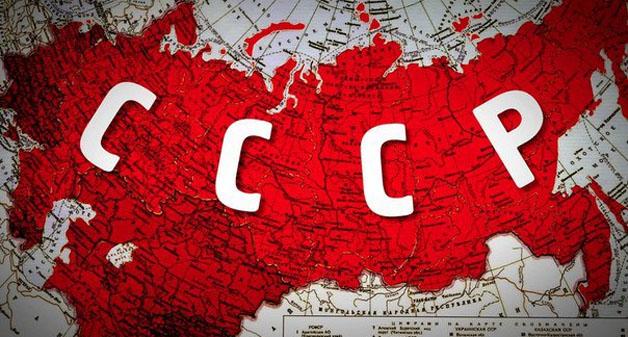 Тест: Факты об СССР, которых вы не знали!