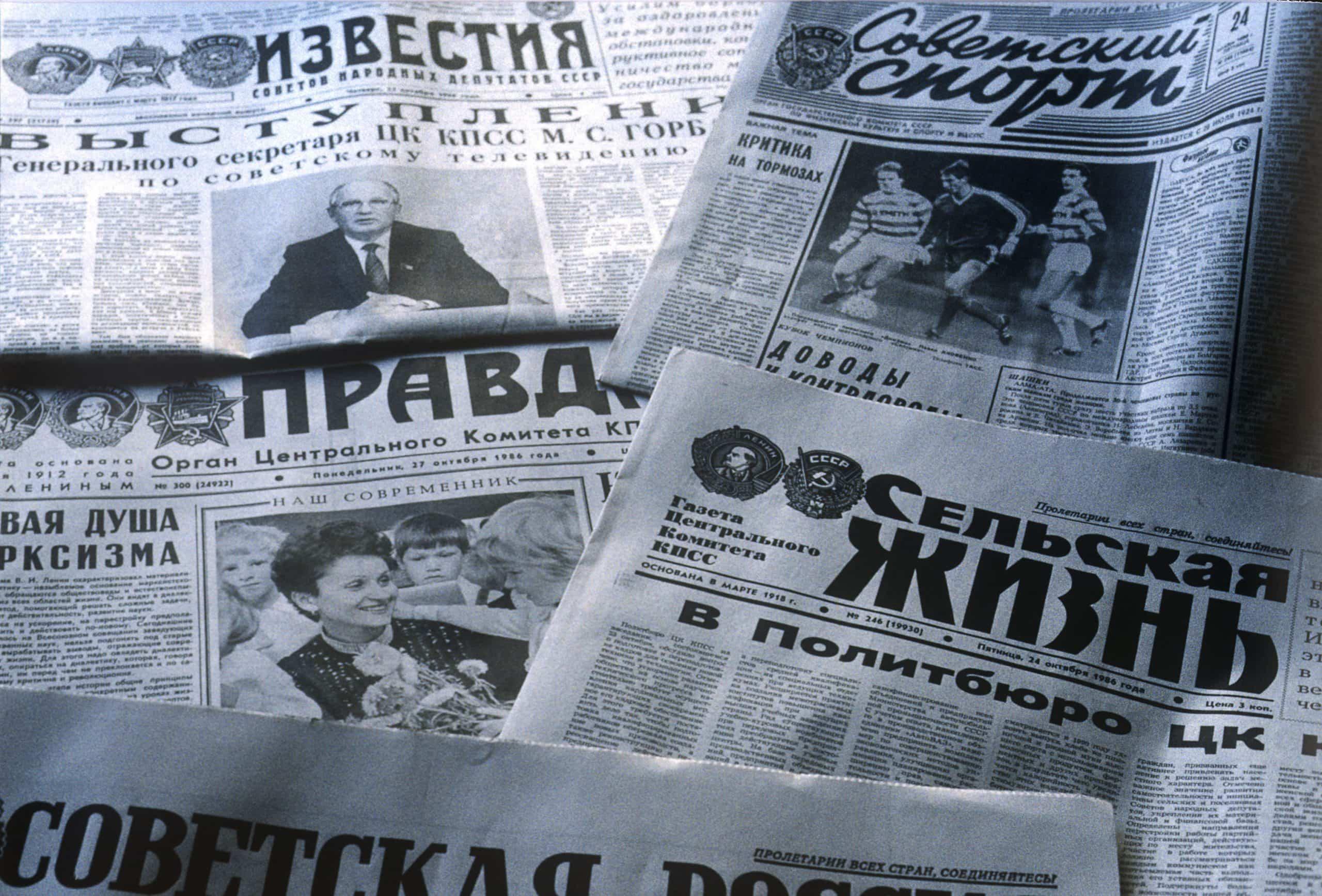 Тест о Советском Союзе: Жили ли вы в СССР? Тогда вы знаете эту периодику!