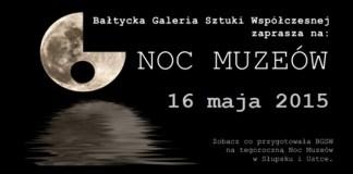 Noc Muzeów w Ustce - ustka24.info