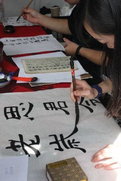 Chinese calligraphy official script