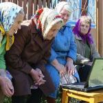 пенсионеринтернет