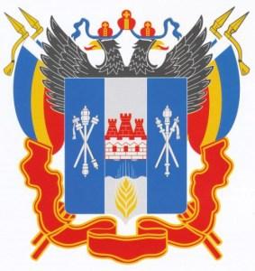 500px-Rostov