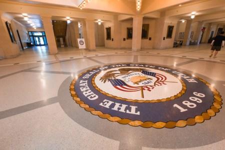 Utah Capitol 38