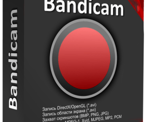 Bandicam 4.1.1 Crack