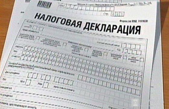 Картинки по запросу декларация