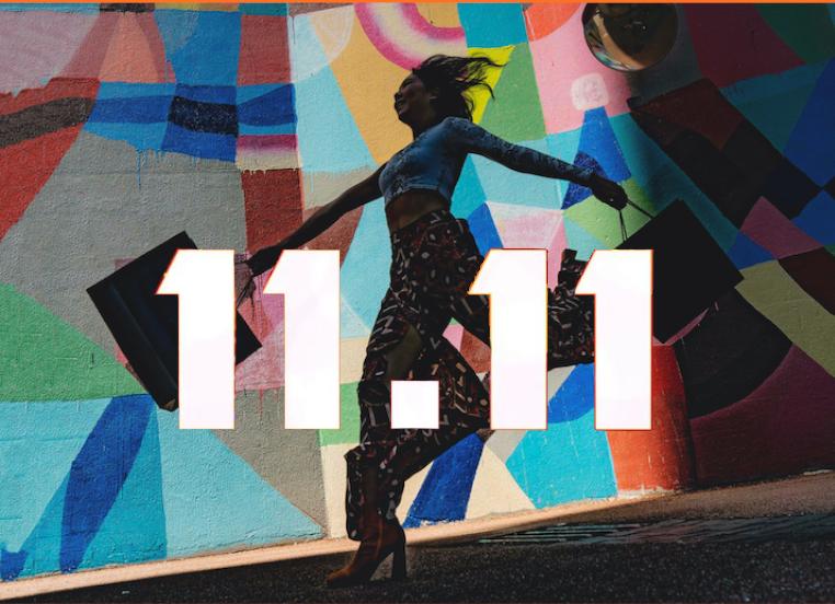 11.11-Global-Shopping-Festival