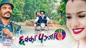 Chhakka Panja 2(2074). Highest Grossing Nepali Movies