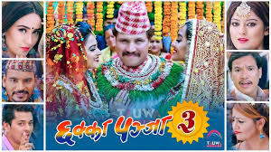 Chhakka Panja 3 Highest Grossing Nepali Movies
