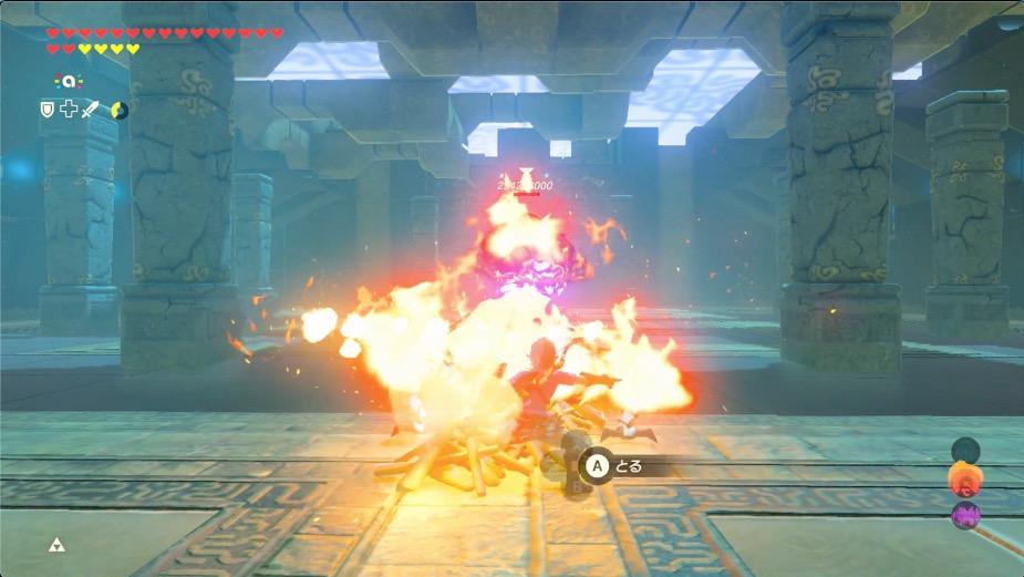ゼルダbotw 戦闘型ガーディアン 焚き火