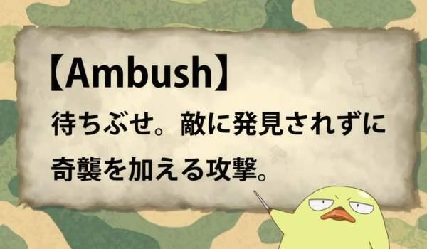sabagebu02-006