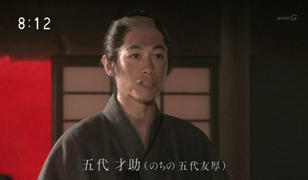 2015-10-07 08:00 連続テレビ小説 あさが来た(9)「ふたつの花びら」 2207