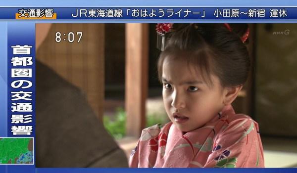 2015-10-02 08:00 連続テレビ小説 あさが来た(5)「小さな許嫁(いいなずけ)」 1465