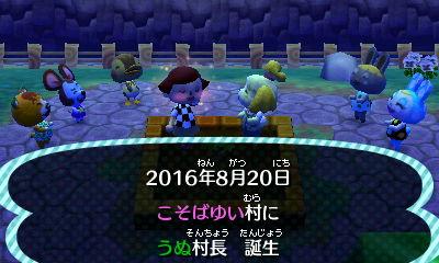 tobimori1 2016-08-20 22-037 2016-08-20 22-045