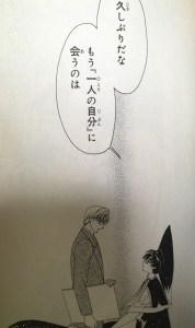 ccsakura11-011
