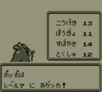 pokemon-green3-006