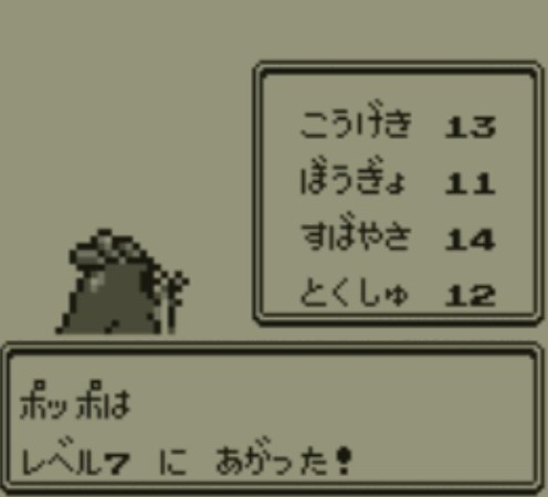 pokemon-green3-006