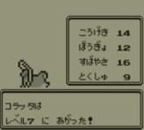 pokemongreen3-002