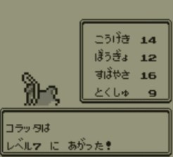 pokemongreen3-002