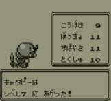 pokemongreen3-005-1