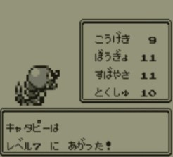 pokemongreen3-005-1