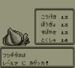 pokemongreen3-1