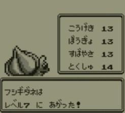 pokemongreen3-1