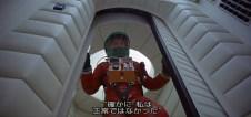 2001_a_space_odyssey-144