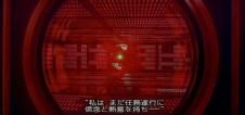 2001_a_space_odyssey-146