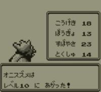 pokemon-green4-019