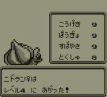 pokemon-green5-001
