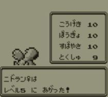 pokemon-green5-002