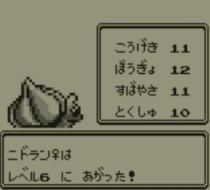 pokemon-green5-003