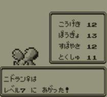 pokemon-green5-004