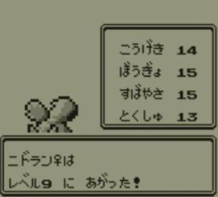 pokemon-green5-006