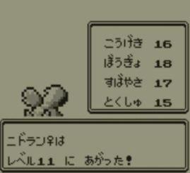 pokemon-green5-013