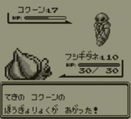 pokemon-green5-014
