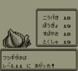 pokemon-green5-015