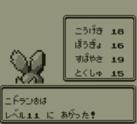 pokemon-green5-016