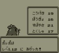 pokemon-green5-029