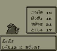 pokemon-green5-029