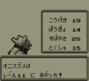 pokemon-green5-034